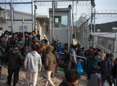 Moria menekülttábor