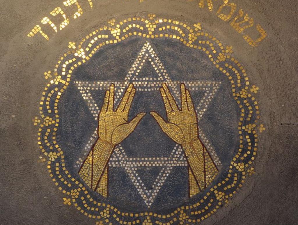 Ebben a jelben héber ároni áldás fedezhető fel